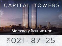 Предвосхищение всех желаний Выберите квартиру в небоскребе,
